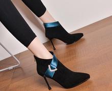 Super High Heel Watertight Boots