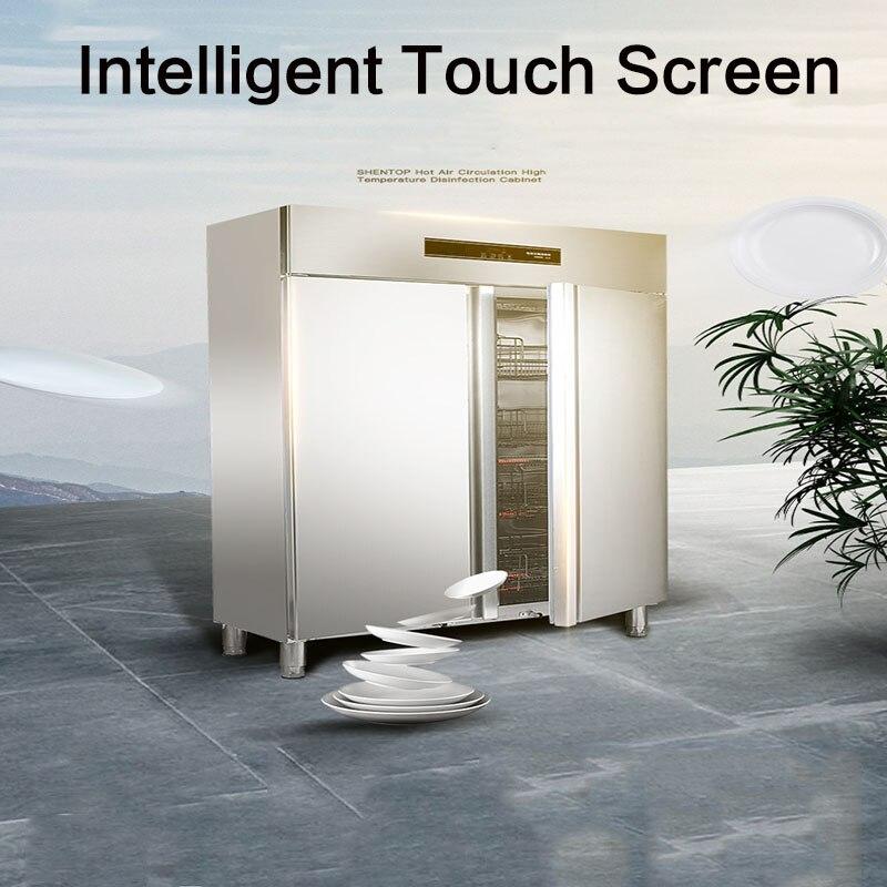 Hot Air Circulation Tableware Double Door Hotel Kitchen Heat Preservation High Temperature Disinfection Cupboard