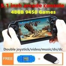 Czt 48 ГБ 51 inch двойной джойстик Видео игровой консоли встроенный