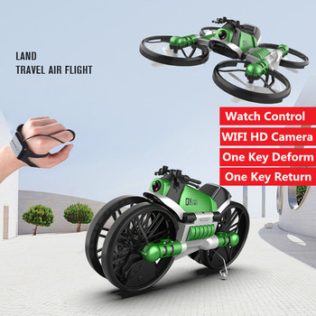 2.4G Watch Control Phone Control Remote control aircraft One Key Deform Motorcycle Drone Aircraft Toy with Wifi Camera  Kid gift