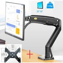 NB F100A Gas Spring Arm 22-35 inch Screen Monitor Holder 360 Rotate Tilt Swivel Desktop