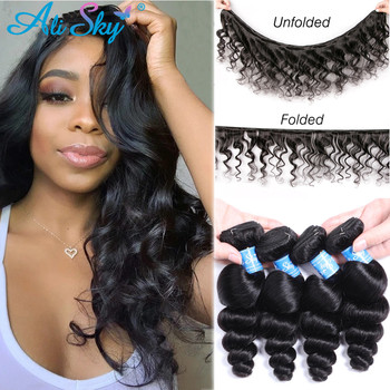 Alisky Malaysian Hair Loose Wave Human Weave Bundles Remy Weaving 1/3/4 pcs 100% Extensions  Wholesale - discount item  57% OFF Human Hair (For Black)