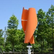 R&X 100W/300W/500W Vertical Axis Wind Turbine Generator 12V/24V Maglev Small Micro Windmill Free controller Noiseless for Home wind generator 300w 12v 24v vertical axis wind turbine with 300w wind charge controller for hybrid streetlights