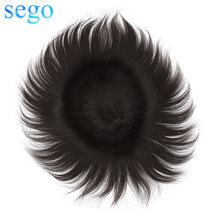 Men Toupee Hairpiece Replacement-Systems Human-Hair SEGO Wig Skin Straight Thin PU