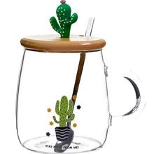 Cute Cactus Tea Mug with Wooden Lid and Spoon Borosilicate Glass Coffee Mug 450ml Clear Drinking Cup for Fruit Juice, Coffee Tea tangpin coffee and tea tool copper tea strainers kung fu tea accessories
