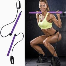 Pilates Exercise Stick Toning Bar Fitness Home Yoga Gym Body Workout Body Abdominal Resistance Bands Rope Puller