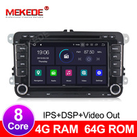 Android 9.0 4+64G IPS screen Two Din Car Multimedia Player Radio For Skoda/Seat/Volkswagen /Passat b7/POLO/GOLF 5 6 DVD GPS