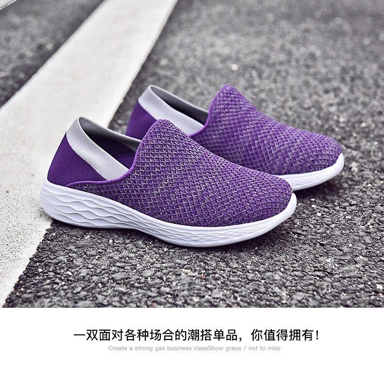 respirável amantes sapatos de lazer sapatos caminhada as03