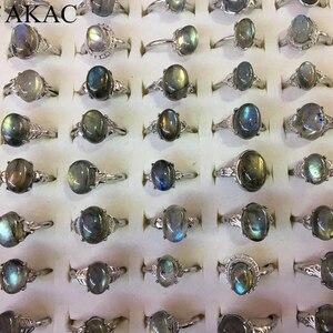 2 кольца/набор акач натуральный Лабрадорит белая медь регулируемое кольцо для женщин и мужчин отправляется случайным образом оптом
