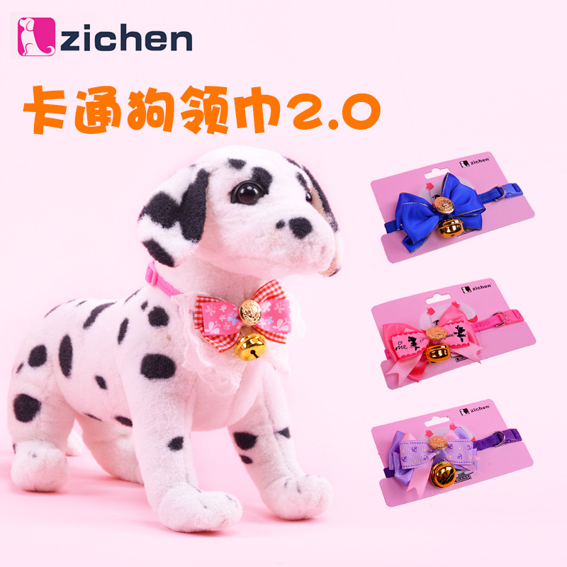 1.0 Cotton Lace Bow Neck Ring Pet Dog Cat Scarf Fashion Neck Ring Scarf