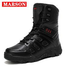 Новинка 2020 модные мужские ботинки Рабочая защитная обувь кроссовки