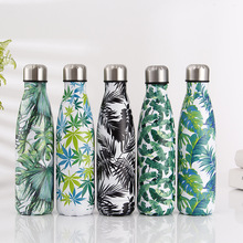 500ml Leaf Insulated Vacuum Thermos Water Bottle Sports GYM Drink Bottle Thermal Flask For Coffee cheap PUREEASY CN(Origin) TF235ML STAINLESS STEEL Eco-Friendly Stocked PORTABLE Business Vacuum Flasks Thermoses Straight Cup