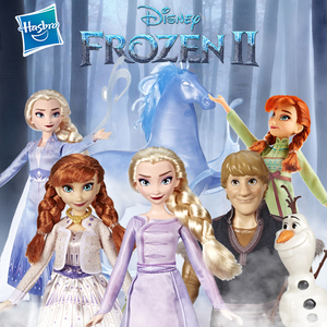 Hasbro Disney princess Frozen Elsa Anna, Olaf Magical Swirling Adventure Fashion Doll That Lights Up outfit Inspired by 2 Movie(China)