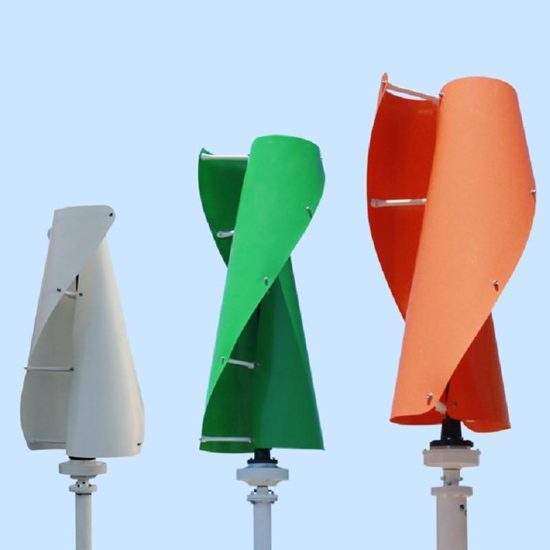 400w 600w VAWT Vertical Wind Turbine Generator 12v 24v optional spiral 3 colours Generator with MPPT