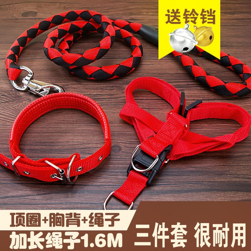 Dog Lengthen Small Chain Medium Not Can Dogs Dog Chest Strap Lanyard Big Dog Chain