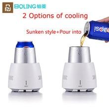 Youpin BOLING Smart Touch contrôle réfrigérateur boisson refroidisseur tasse 350ml boisson congelée rapide refroidisseur Portable réfrigérateur refroidissement rapide
