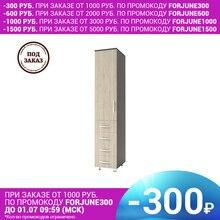 Шкаф Виктория 1-створчатый с ящиками (Пикард, ЛДСП с кромкой ПВХ, Венге) Комфортная мебель