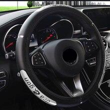 Volante do carro cobre 100% gloednieuwe refleterende kunstleer elastische china dragão ontwerp auto stuurwiel beschermer