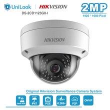 Original Hikvision 2MP Domo POE IP cámara de seguridad para el hogar/exterior ONVIF con DWDR IP 67 IR 30m Vdieo vigilancia DS 2CD1121 I