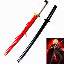 Fate/ Apocrypha Shiro Amakusa Weapon Sword Cosplay Props Wooden Weapons for Halloween Carnival Cosplay Show Party Events(China)