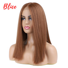 Blice Short Bob Lace Front Synthetic Hair Wigs Yaki Straight Middle Part Wig for Women Brown All Color Available все цены
