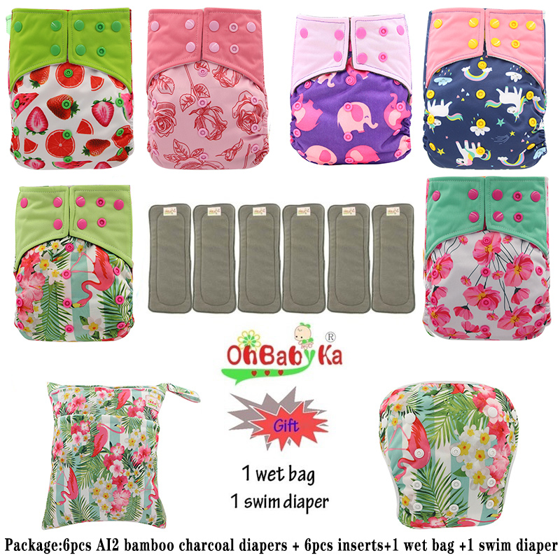 14Pack Ohbabyka AI2 Bamboo Charcoal Baby Cloth Pocket Diapers 6PCS, 6 Bamboo Inserts, 1 Wet Bag ,1 Swim Diaper For Baby Boy Girl