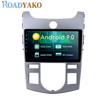 9'' Android Car Multimedia Navigation GPS DVD player For KIA Cerato 2009 - 2014 Stereo Auto Car Radio Harness Autoradio 2 Din image