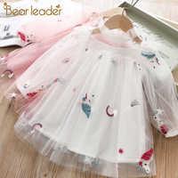 Urso líder menina vestido de princesa moda menina crianças festa vestir vestidos para meninas vestido de princesa roupas infantis criança vestidos