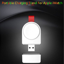 Portable Wireless Charger stand holder for iphone I Watch Charging Dock Station USB Charger holder for Apple Watch Series 2 3 4 portable charger charging holder dock case abs storage protective cover bag box for apple watch i watch black white wholesale