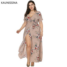 KAUNISSINA Plus Size Party Dress Floral Print Long Cocktail Robes Short Sleeve V-Neck Side Split Belt Homecoming Dress