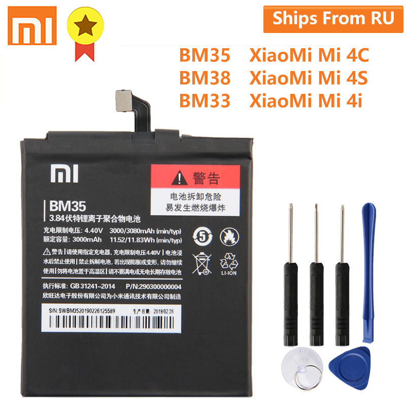 XiaoMi Original Replacement <font><b>Battery</b></font> BM35 BM38 BM33 For Xiaomi <font><b>Mi</b></font> 4C <font><b>Mi</b></font> 4S <font><b>Mi</b></font> <font><b>4i</b></font> Phone <font><b>Battery</b></font> 100% New replace <font><b>Battery</b></font> image