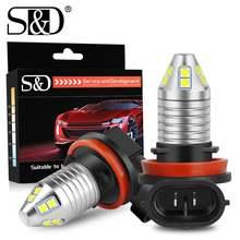 Светодиодные лампы для противотуманных фар 2 шт h8 h11 9005