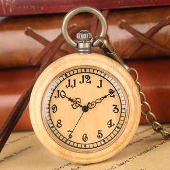 Classic Bamboo Beige Case Quartz Pocket Watch For Men Arabic Numerals Round Dial Durable Pendant Chain