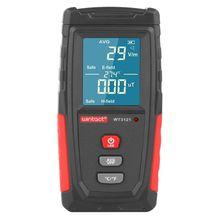 WT3121 Handheld EMF Meter Electromagnetic Radiation Tester Electric Field Electron Magnetic Field Dosimeter Detector