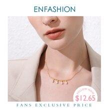 ENFASHION פרל קולר שרשרת נשים זהב צבע נירוסטה תליון שרשראות חג מתנות Femme תכשיטים P193029