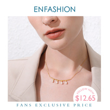 ENFASHION Pearl Choker Necklace Women Gold Color Stainless Steel Pendant Necklaces Holiday Gifts Femme Fashion Jewelry P193029
