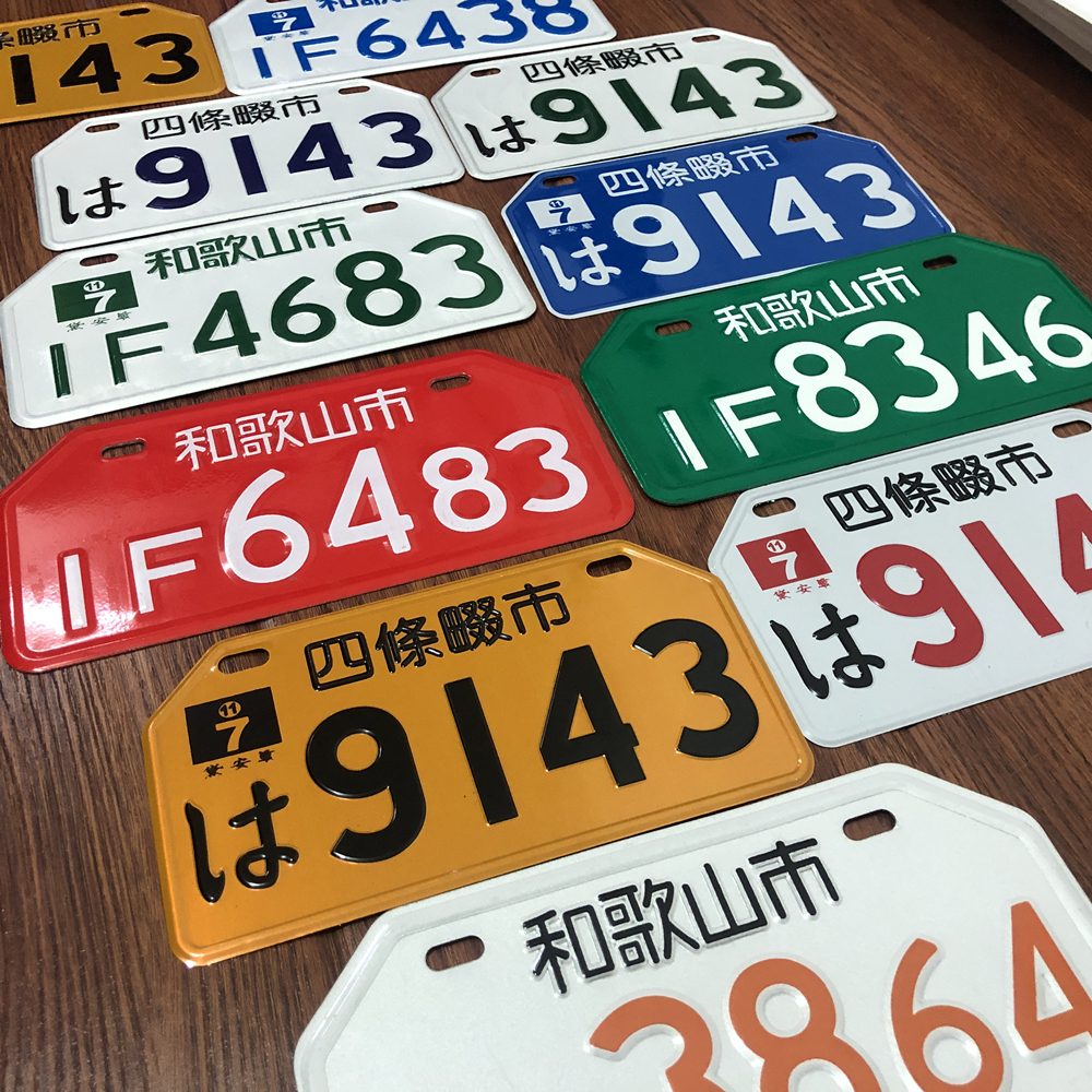 Japanese License Plate Frame Motorcycle Plate Us Car License Plate Frame Car Plate Frame Cartoon Aluminum Alloy