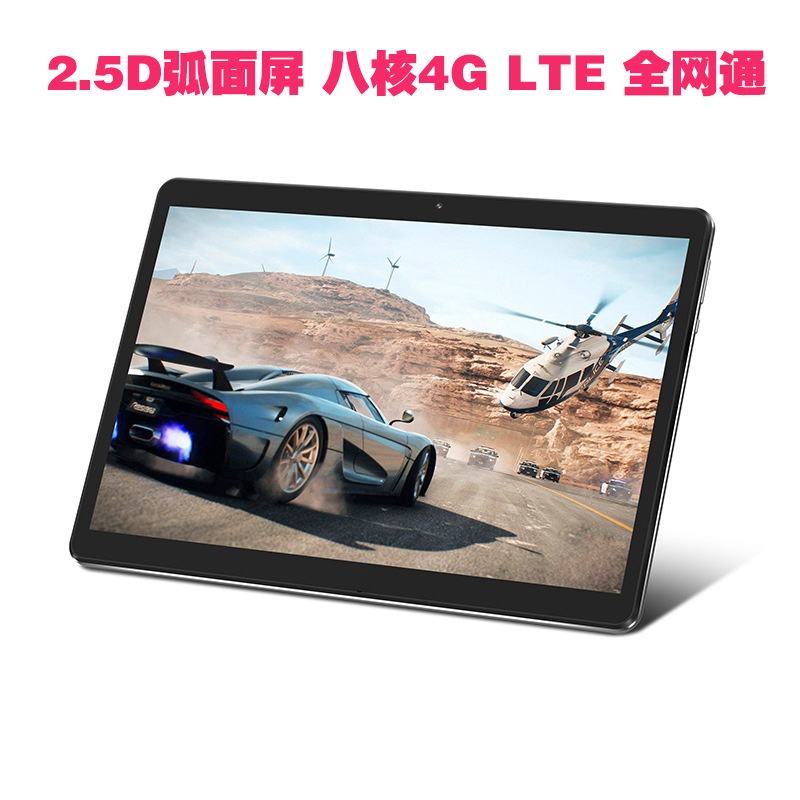 New Style 2.5D Arc Screen Eight Core Tablet PC 10.1 Inch 4G LTE Three Netcom Dual Card Android 7.0