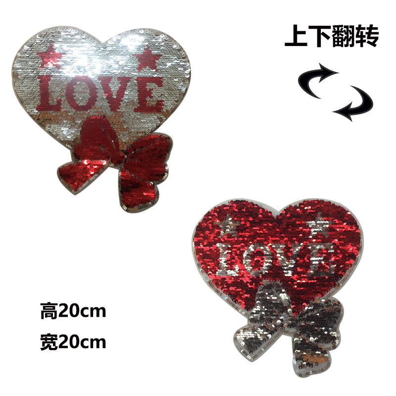 1 Piece Sequins Bead Embroidered Patches Sew On T-shirt Stickers Fashion DIY Clothes Decor Badge Appliques