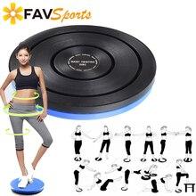 Twist Board Fitness Balance Waist Twisting Disc Balance Board Physical Massage Women Body Slimming Twister Exercise Equipment стоимость