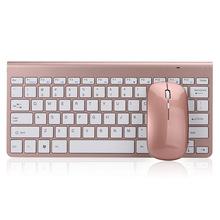 Dla Mac Apple Apple PC ładowanie bezprzewodowa klawiatura biurowa Mini bezprzewodowa klawiatura + mysz zestaw wodoodporny i akumulator 2 4G tanie tanio DigRepair Laptop Tablet NONE other CN (pochodzenie) 78 klawiszy Bezprzewodowa na Bluetooth Pojemnościowy Standardowy Szczupła