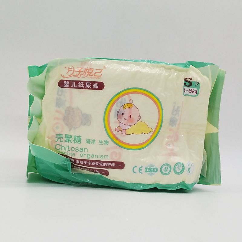 Time Of Childbirth Herself Baby Diapers Softcover Nonwoven Fabric Diapers Newborn Infant Baby Baby Diapers