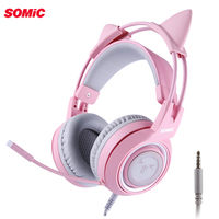 SOMIC G951S Pink Cute Headphones Virtual 7.1 Noise Cancelling Wired Gaming Handsfree Vibration 3.5mm Headset with Mic for PC