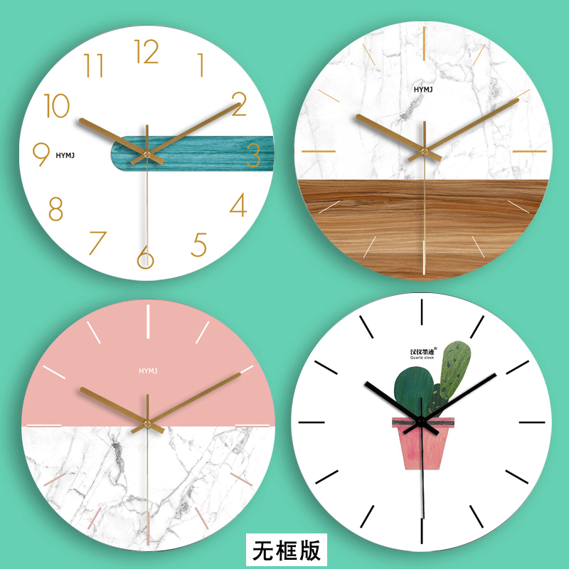 Bedroom Glass Wall Clock Nordic Modern Stylish Wall Clocks Thick Watches For Kitchen Living Room Watch Home Decor Clock II50WC