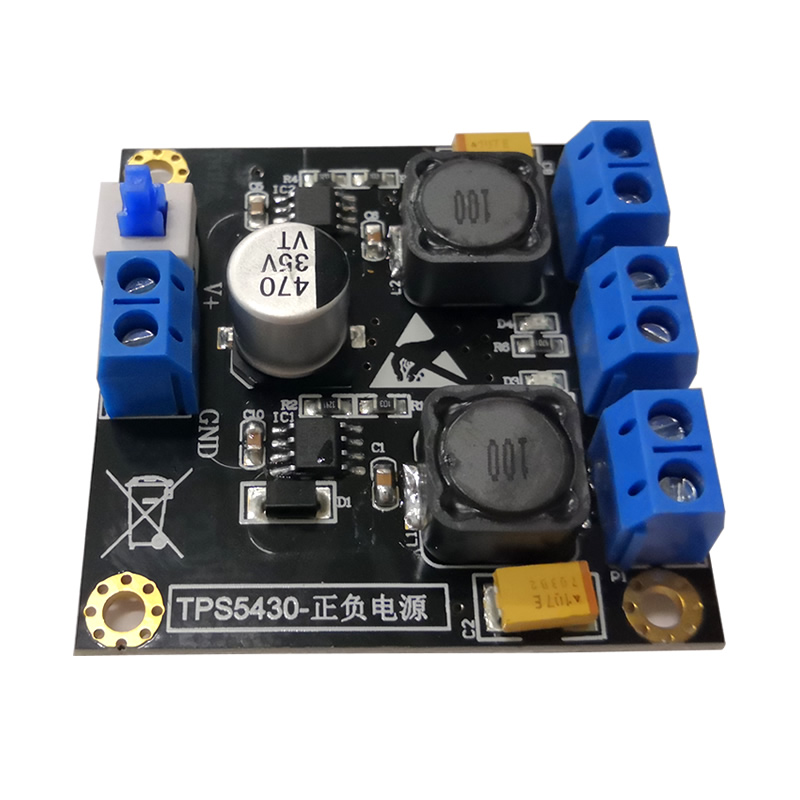 TPS5430 Module To Positive-negative Power Supply 5V12V15V Stabilized Switching Power Supply  Single Power To Double Power