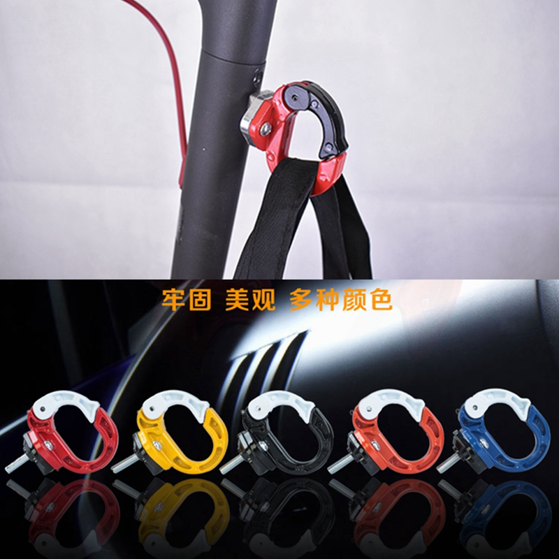 Aluminium Alloy Hook Claw For Xiaomi Mijia M365 Electric Scooter For Hanging Bag