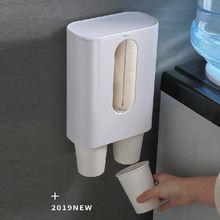 Household disposable water cup storage rack dispenser dustproof