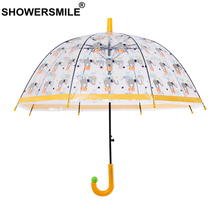 SHOWERSMILE Children Transparent Umbrella Elephant Apollo Rain Kids Cartoon Yellow Long Handle Guarda Chuva