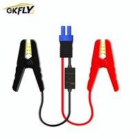 GKFLY yüksek kaliteli akıllı klipler 12V araba için atlama marş kısa devre koruması için akıllı kablo başlangıç cihazı araba marş|Pil Şarj Üniteleri|   -