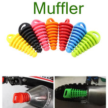 Cross country Motorcycle Refit Muffler Silencer Plug Head Car Wash Waterproof Plug Trumpet Rubber Exhaust Pipe Stopper(China)